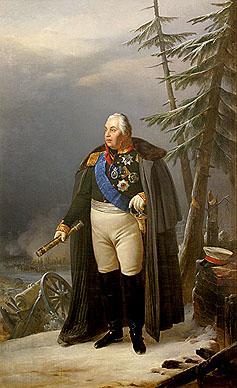 Portrait of Field Marshal Prince Mikhail Illarionovich Kutuzov