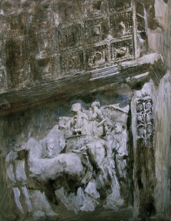Rome: Arch of Titus